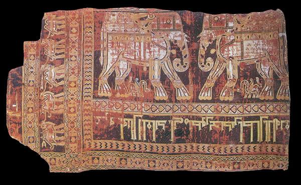 Siete mil a os de arte persa for Tejido persa