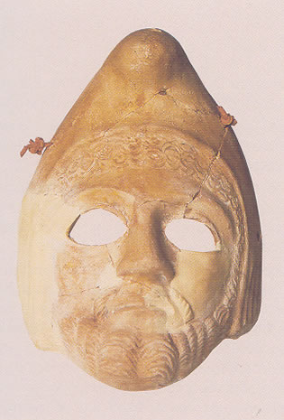Máscara teatral masculina