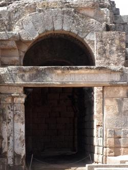 Inscripción de Agripa