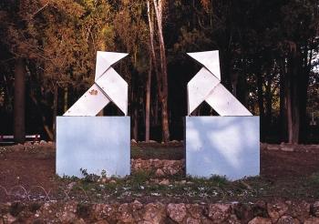 Monumento de las Pajaritas. Cemento y chapa de hierro. 1928-29 (Parque de Huesca)