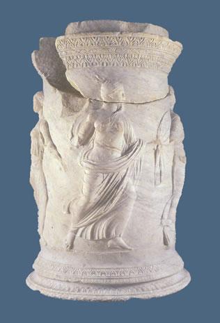 Ara de Minerva