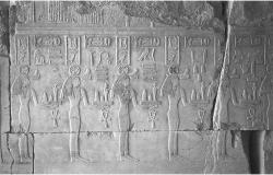 Fig. 50. Estate personifications, Snefru, Dahshur