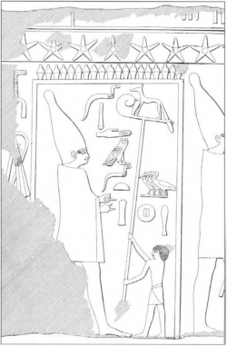 Fig. 74. King Niuserre