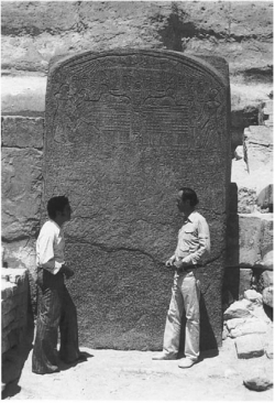 Fig. 91. William Kelly Simpson (right) with Zahi Hawass in front of the Dream Stela of Thutmose IV, situated between the paws of the Great Sphinx, August 1977