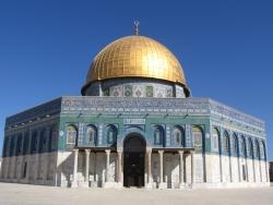 La Cúpula de la Roca en Jerusalén. Un santuario en forma de martyrium