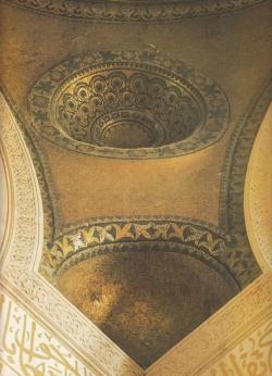 La Cúpula de la Roca en Jerusalén. Brillantes trompas angulares