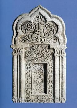 La Cúpula de la Roca en Jerusalén. El mihrab, símbolo de la plegaria