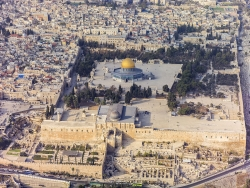 La Cúpula de la Roca en Jerusalén. La explanada del Haram al-Sharif