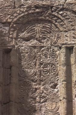 Los Palacios de los Omeyas. Kasr Amman. Figura 24: ornamentación esquemática