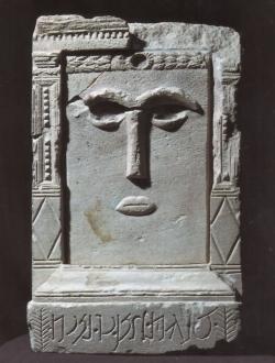 El arte de los Nabateos