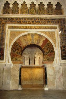 Mezquita de Córdoba. Figura 12: el mihrab de al-Hakam II
