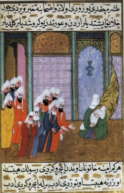 El nacimiento de Mahoma