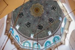 Mezquita de Damasco. La cúpula del Águila