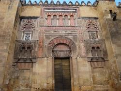 Mezquita de Córdoba. Figura 7: la ornamentación clásica del Islam