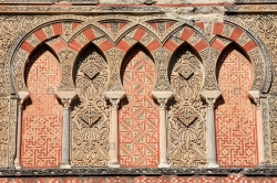 Mezquita de Córdoba. Figura 8: los arcos entrelazados