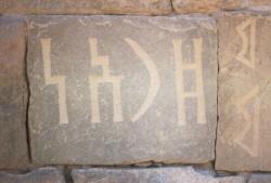 Mil años antes de la hégira