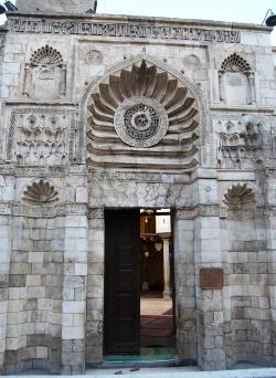 Mezquita de al-Akmar