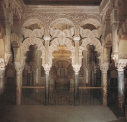 Mezquita de Córdoba.Figura 11: un efecto de transparencia