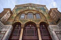 Mezquita de Damasco. Una fachada con frontón