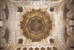 Mezquita de Córdoba. Figura 14: virtuosismo de las lecerías de los arcos