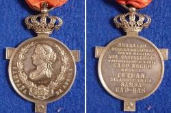 Medalla de África, 1860