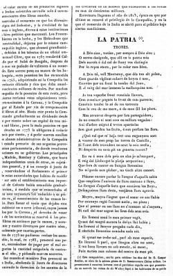 Buenaventura Carlos Aribau: Oda a la patria, 24 de agosto de 1833. 41 x 27 cm. Madrid, Ayuntamiento de Madrid. Concejalía de Gobierno de las Artes. Hemeroteca Municipal (424/3)
