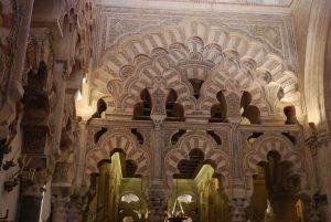Mezquita de Córdoba. Arcos polilobulados
