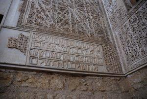 Córdoba. Sinagoga