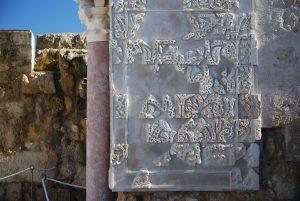 Medina Azahara. Detalle decoración