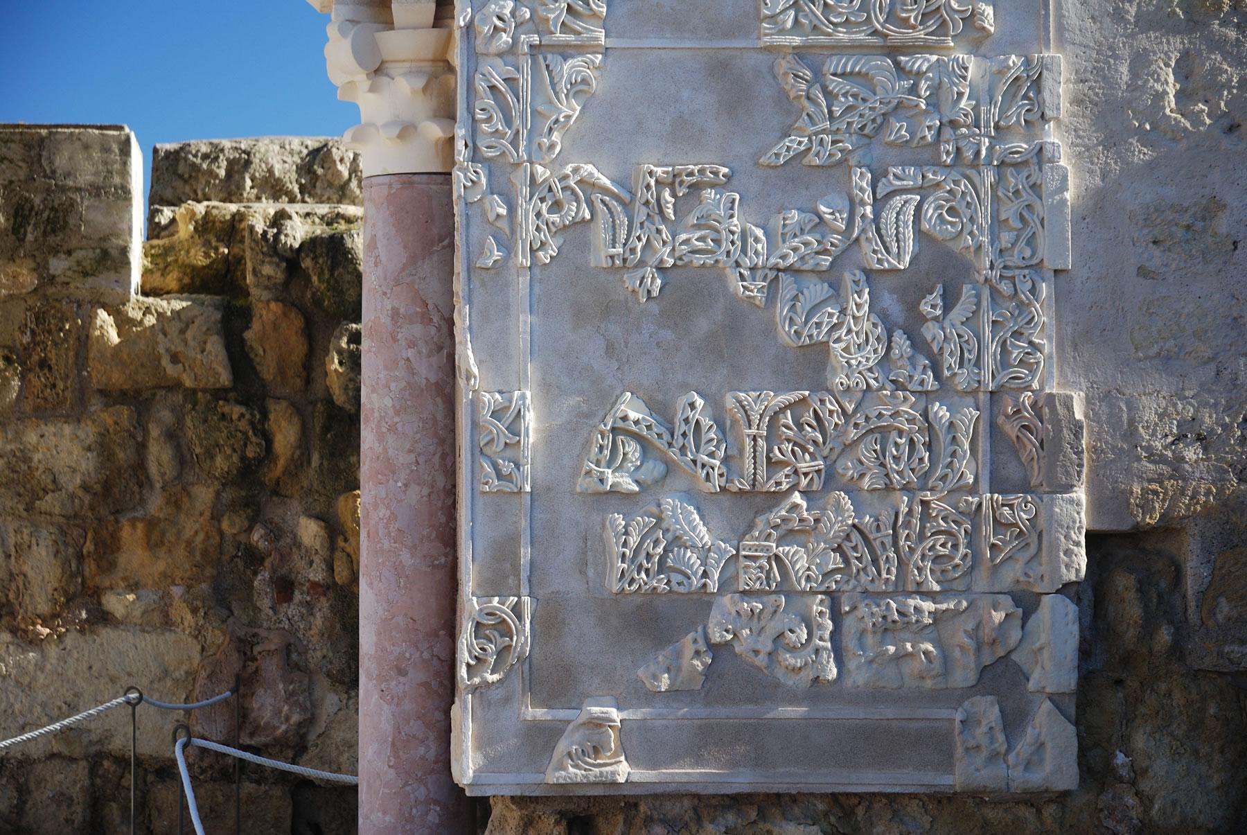 Omeyas bit cora almendr n - Medina azahara decoracion ...