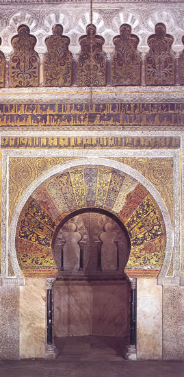 Mihrab al-Hakam II (Mezquita de Córdoba)