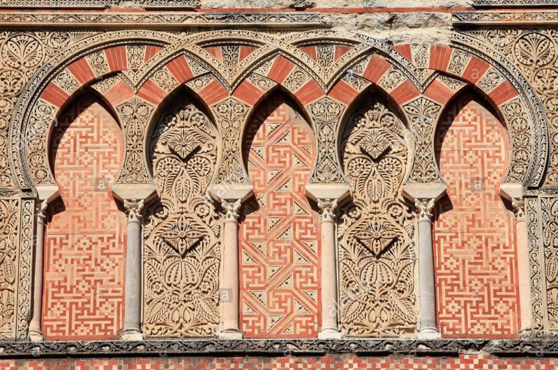 Arcos entrelazados. Mezquita de Córdoba.