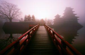 Oriente lejano y misterioso
