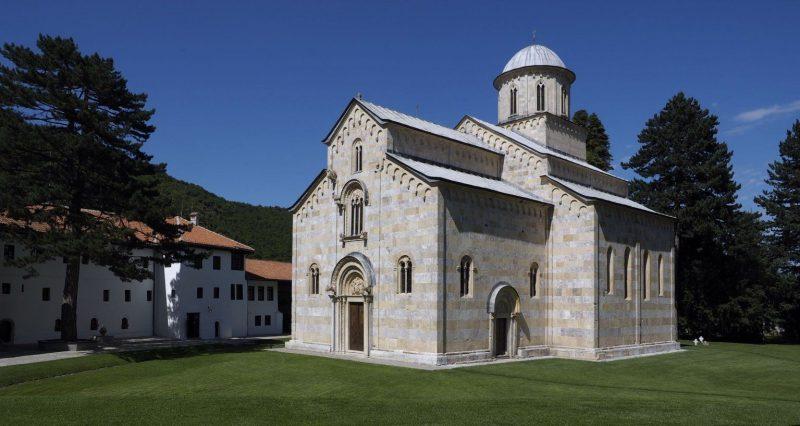 Iglesia del monasterio de Visoki Dečani (Kosovo)