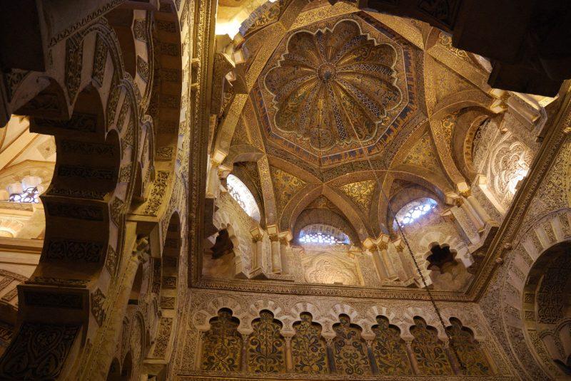 Localización: Cúpula de la Maqsura de la Mezquita de Córdoba - Fecha: 24/06/2008 - Cámara: Nikon D80 - Distancia focal (DX): 18 mm - Diafragma: f/3,5 - Velocidad de obturación: 1/8s - Sensibilidad ISO: 400.