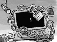 La protección del ciberespacio