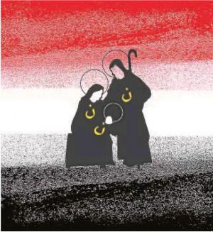 La última Navidad en Irak