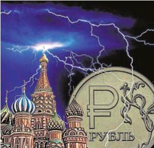 El rescate, verdadero fantasma de la economía rusa