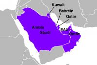 Países miembros del Consejo de Cooperación del Golfo