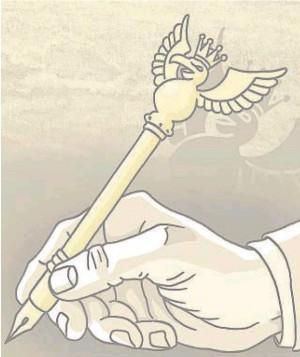 Escritura y poder