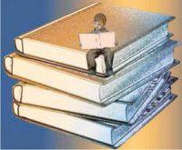 La educación como principio