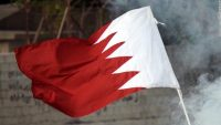 Rethink U.S. arms sales to Bahrain
