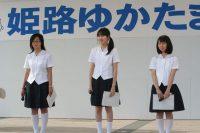 'Womenomics' in Japan