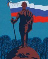 Un misterio llamado Vladímir Putin