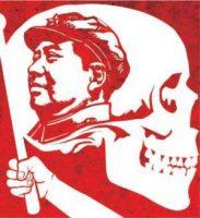 Oriente es rojo… medio siglo