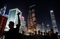 Protesters outside government headquarters in Hong Kong this month. Kin Cheung/Associated Press