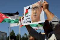 Supporters of the Jordanian writer Nahed Hattar protesting his death in Amman, Jordan, this month. Credit Raad Adayleh/Associated Press