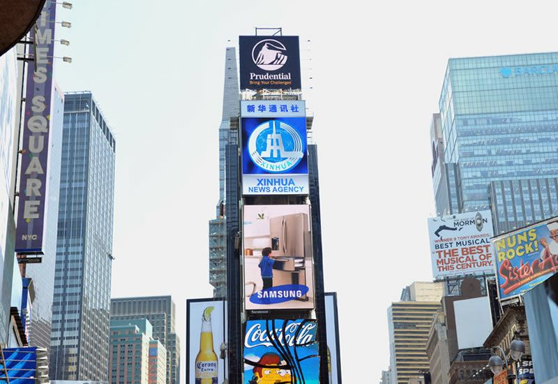 A Times Square billboard leased by Xinhua, the Chinese news agency, in 2011. Stan Honda/Agence France-Presse