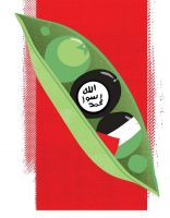 Like peas in a pod ISIS and Palestinians