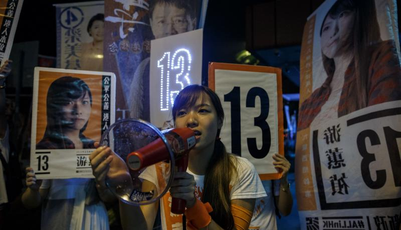 Localist political group Youngspiration candidate Yau Wai-ching campaigns during the Legislative Council election in Hong Kong on 4 September 2016. Photo by Getty Images.